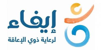 شعار إيفاء