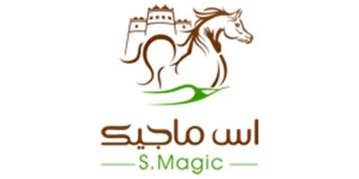 شعار اس ماجيك